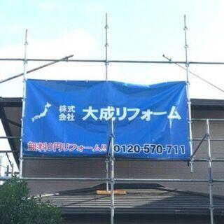 【松江市】リフォームを考えている方はいませんか。