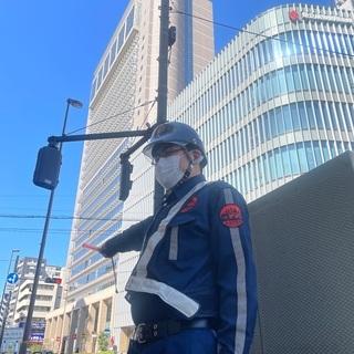 【東京で働きませんか?】寮費1万円〜。東京までの交通費負担
