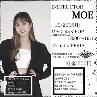 【布施】K-POP 入門 新クラス開講前体験会