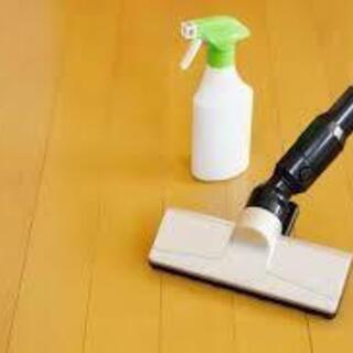 官公庁の清掃