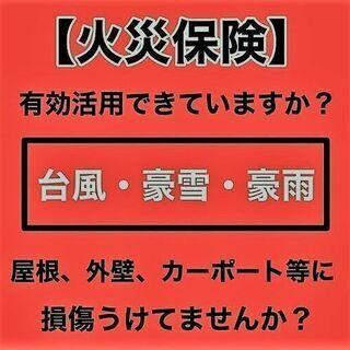 大阪市でリフォーム・修繕をお考えの方