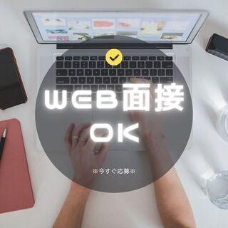 急募!!カンタン選別作業スタッフ!!即面接可能!!【yk】A23...