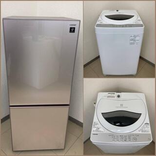 【地域限定送料無料】【国産セット】冷蔵庫・洗濯機  ARS100...