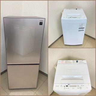 【地域限定送料無料】【国産セット】冷蔵庫・洗濯機   ARS10...