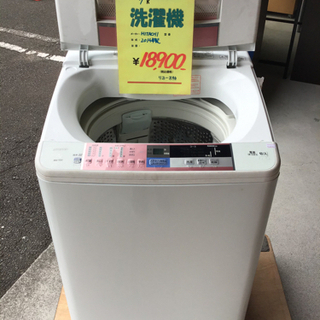 洗濯機 7キロ HITACHI 2014年製 中古品