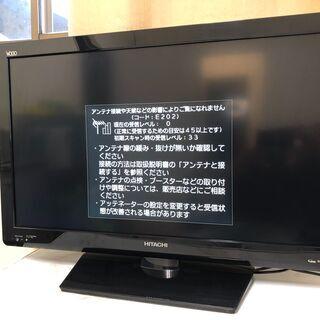 日立 32V型 ハイビジョン LED 液晶 テレビ Woo…
