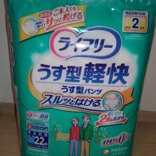 【新品】【介護】薄型パンツ(Mサイズ・22枚)×2パック