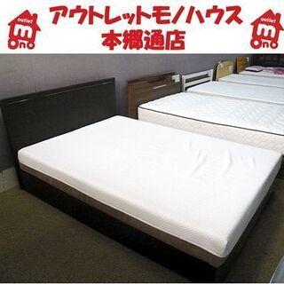 札幌 ダブルベッド フランスベッドフレーム ノンコイルマットレス...