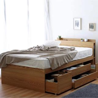 【ネット決済】单人 ベッド  木製