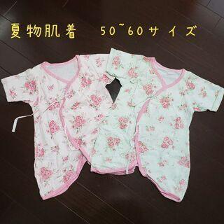 【確認用➀】双子服 ベビー服 50~80サイズ ★1着100円★