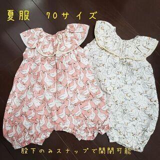 【確認用②】双子服 ベビー服 50~80サイズ ★1着100円★