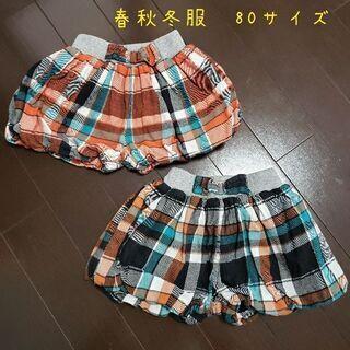 【確認用③】双子服 ベビー服 50~80サイズ ★1着100円★