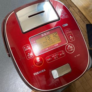 【ネット決済】TOSHIBA真空IHジャー炊飯器