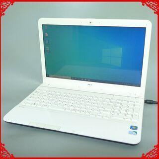 【ネット決済・配送可】中古美品 ホワイト 白 ノートパソコン 1...