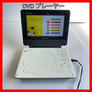 DVD プレイヤー TOSHIBA REGZA レグザポータブル...