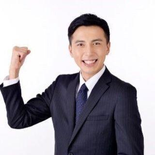 【今回は支店長募集!】営業職からの転職を待っています!
