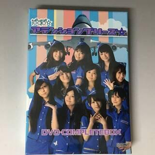 ⭕⭕⭕HA1/70 【未開封】 ぱすぽ☆ アテンションプリーズ☆...