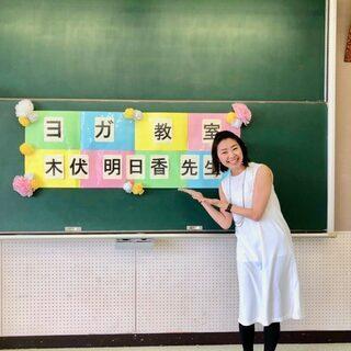 戸田でヨガ【1回1000円】子連れで参加できるママヨガ、大人のみ...