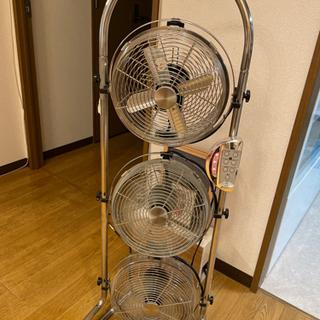 訳あり3段扇風機中古+コンパクト木製扇風機