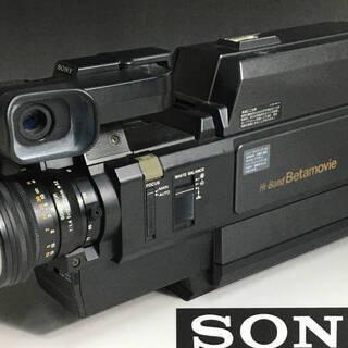 ⭕⭕⭕PN1/93 SONY RC-600 ベータビデオカメラ ...