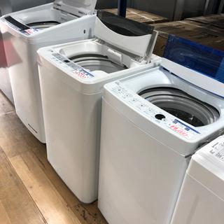 【大量入荷‼︎】洗濯機 セール価格‼︎   10,000円〜 大人気商品 売れています‼︎    - 田川郡