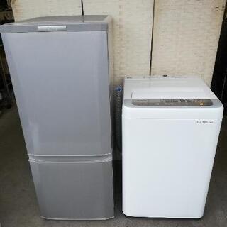 国産セット【23区送料・設置無料】⭐パナソニック洗濯機5kg+三...