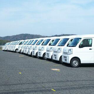 【配送業務多種多様】軽貨物ドライバー募集!月収220,000~3...