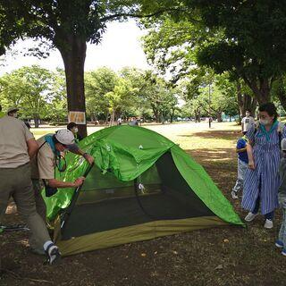 公園で自然体験遊び(ボーイスカウト体験会)