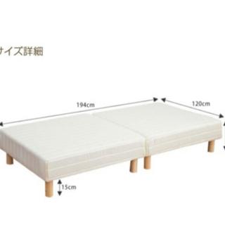 (仮決定しました)セミダブルマットレス脚付きベッド
