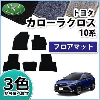 【新品未使用】トヨタ カローラクロス 10系 ZSG10 ZVG...