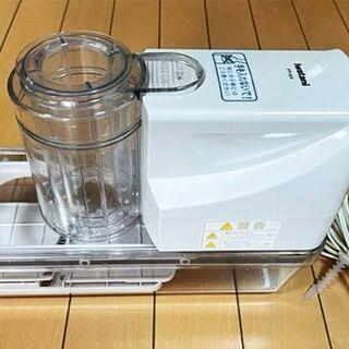 ★イワタニ★電動スライサー★あっとスライスA★IFP-45A★U...