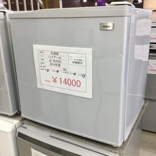 冷凍庫 ハイアール JE-NT40G 2019年製 38L