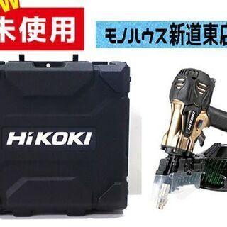 新品 高圧ロール釘打機 NV50HR2(N) HiKOKI ハイ...