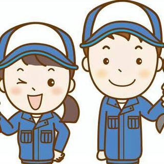 住宅設備機器修理サービススタッフ(業務委託可)