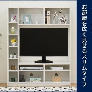 【ネット決済】ニトリテレビ台 美品