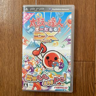 PSPのソフト