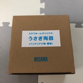 【ネット決済】ミッフィーの置物 ★非売品★