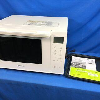 【動作保証あり】Panasonic 2020年 NE-FS300...