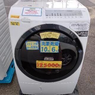 日立ドラム式洗濯乾燥機【BD-SG100FL】 クリーニング済 ...