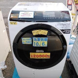 日立ドラム式洗濯乾燥機【BD-SG100EL】 クリーニング済 ...