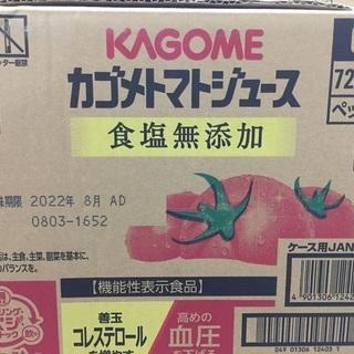 カゴメ トマトジュース食塩無添加 スマートPET 720ml×1...