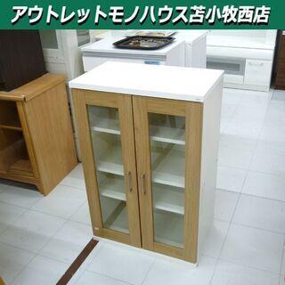 食器棚 幅59.5×奥行35×高さ90cm キッチン収納 扉収納...