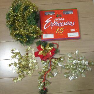 クリスマス電飾とモール飾り