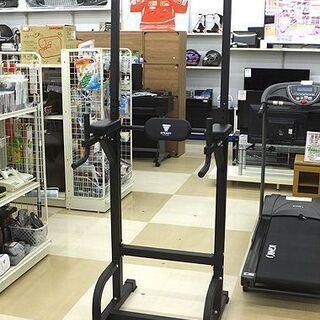 札幌市/清田区 STEADY/ステディ ぶら下がり健康器 ST1...