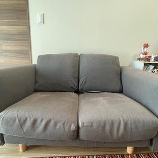 二人掛けソファ IKEA