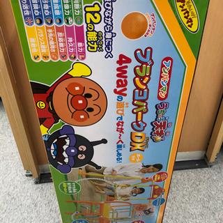 アンパンマン うちの子天才 ブランコパークDX ボール付き