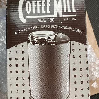 未使用品 MATSUDEN 電動式コーヒーミル MCG-180 ...