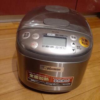 象印 炊飯器 3合炊き
