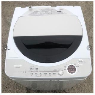 SHARP 5.5kg 洗濯機 ES-FG55F