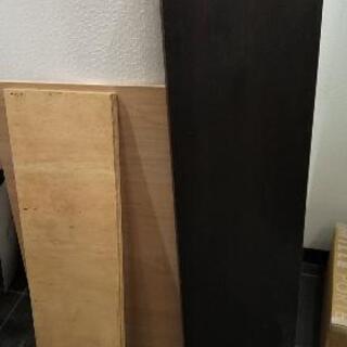 あげますDIY木製板3枚